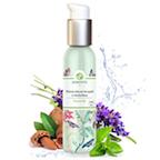 Tělový olej | GreenFit.cz